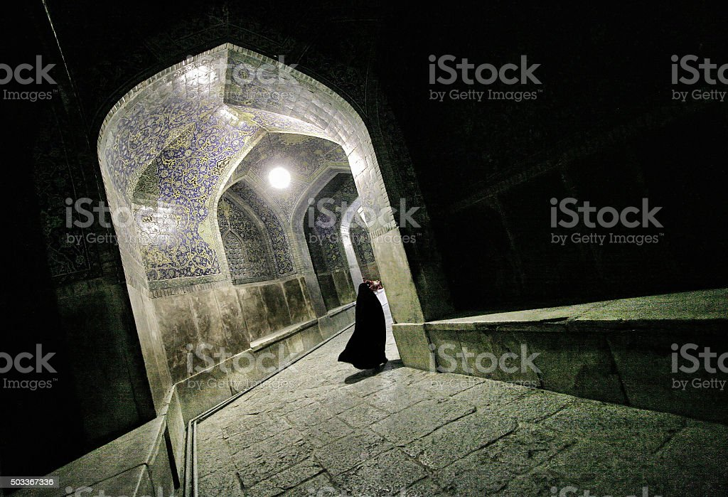 Iranian woman stock photo