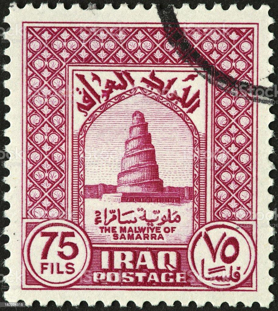 Iraq monument stock photo