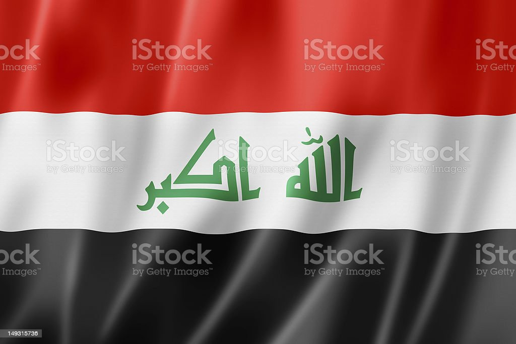 Iraqi flag royalty-free stock photo