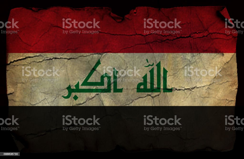 Iraqi grunge flag stock photo