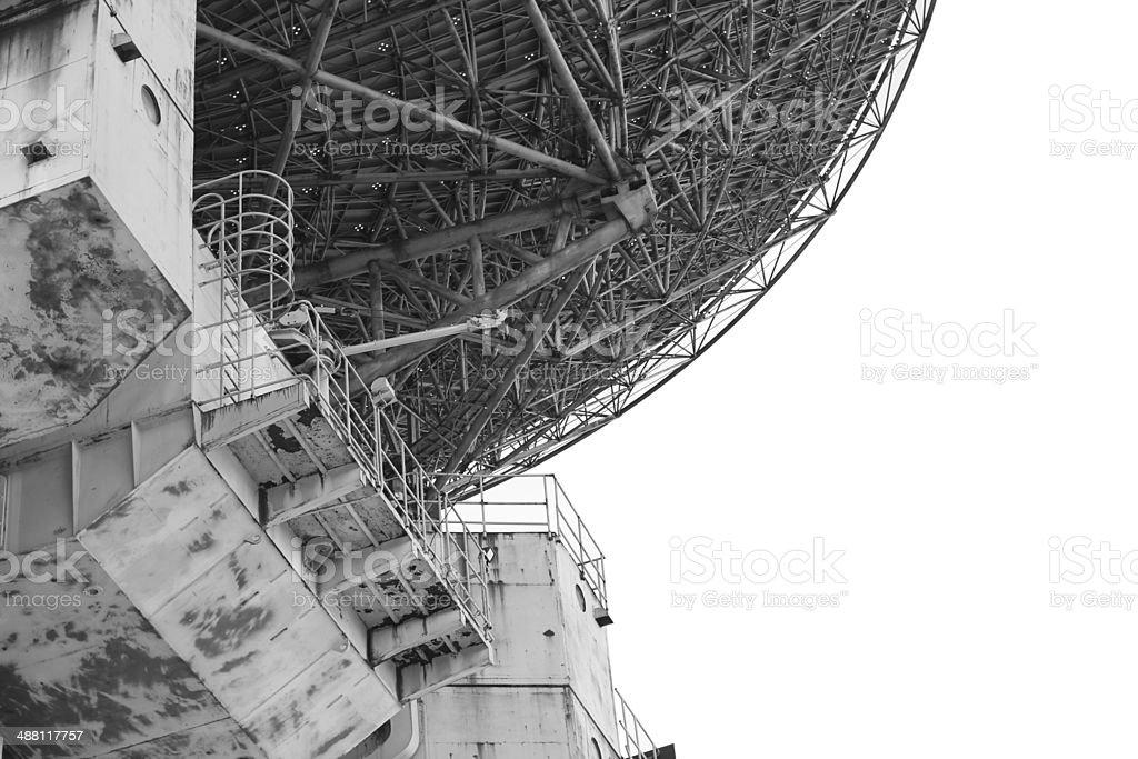 Irbene Radio Astronomy Center stock photo