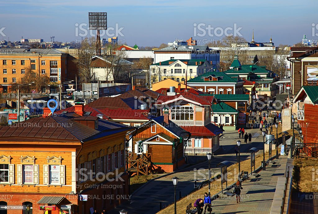 Irkutsk, Russia. stock photo