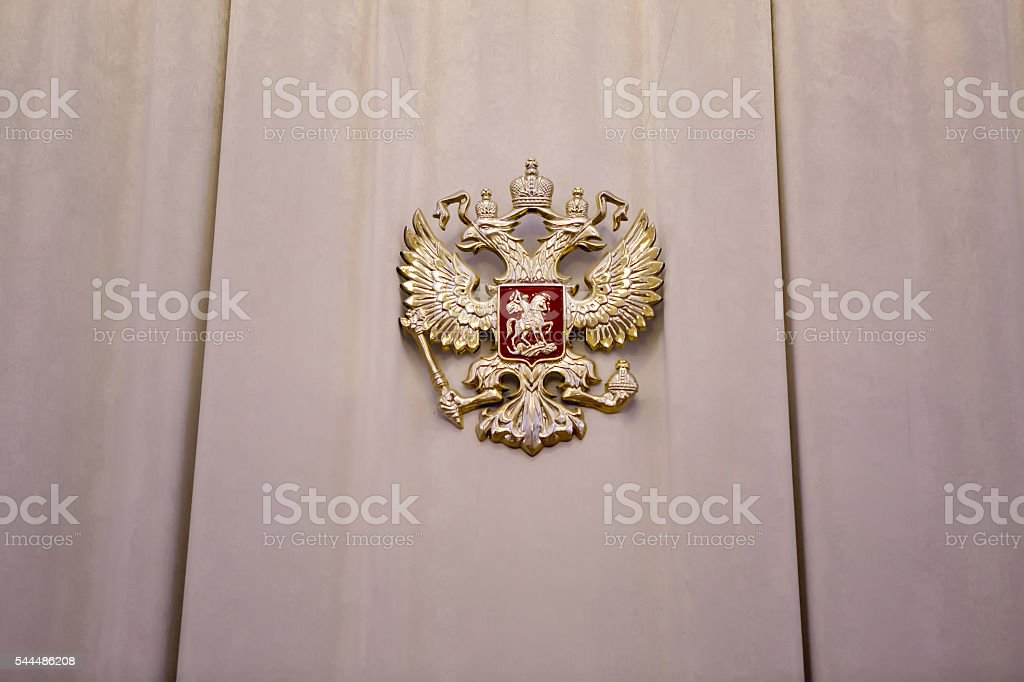 iron coat of arms stock photo