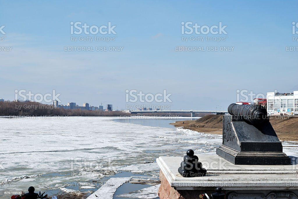 Irtysh River in early spring stock photo