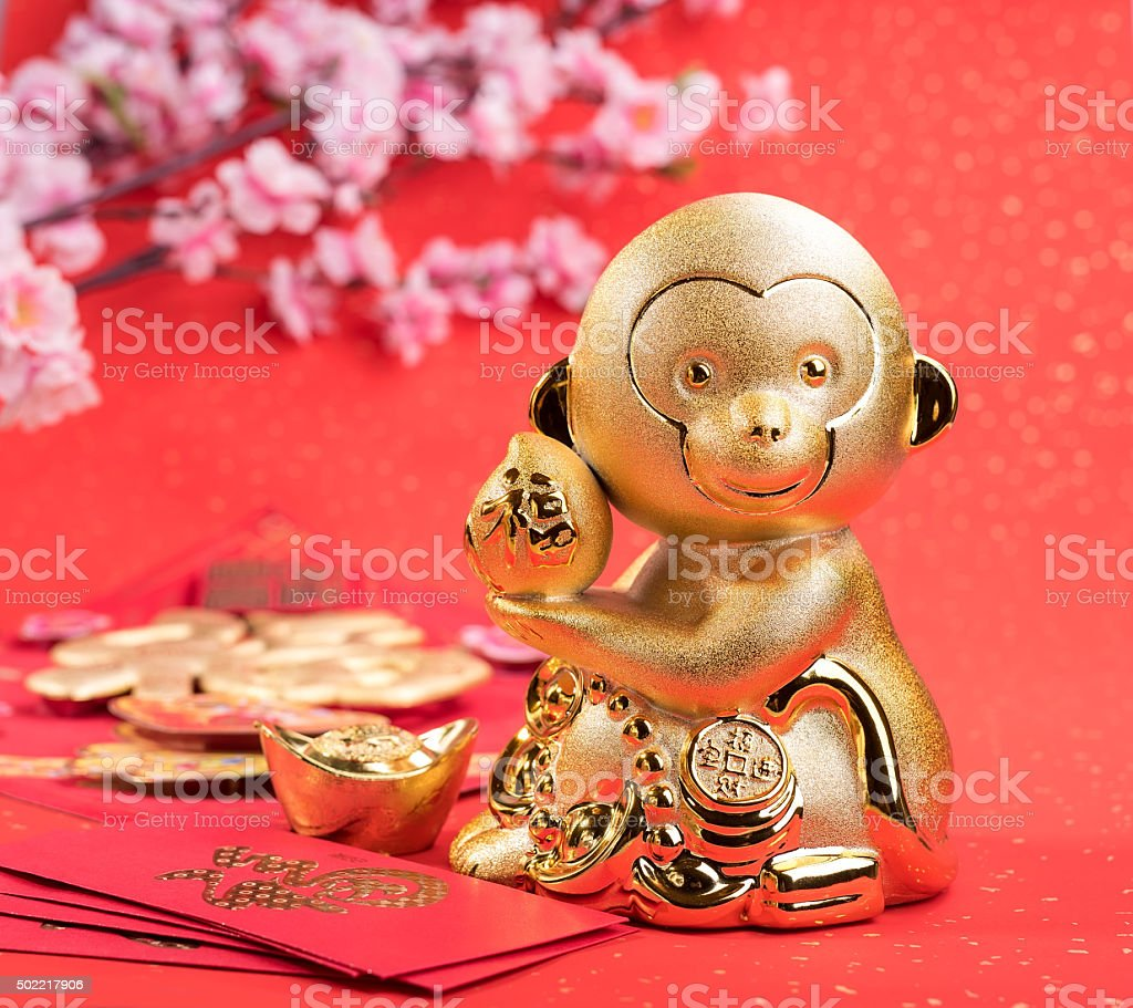 2016 is year of the monkey,Gold monkey stock photo