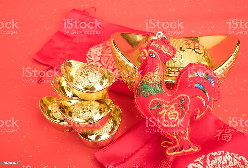 2017 is year of the Rooster,chinese rooster toy. stock photo