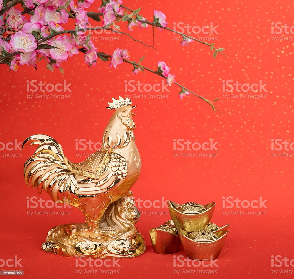 2017 is year of the rooster,gold rooster. stock photo