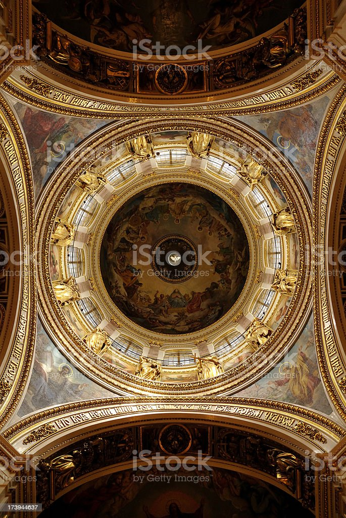 Isaac Cathedral interior stock photo