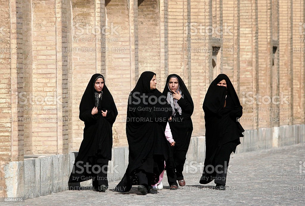 Isfahan,Iran stock photo