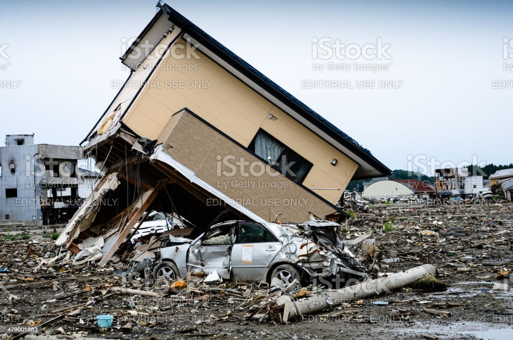 Ishinomaki Home Orizontal stock photo