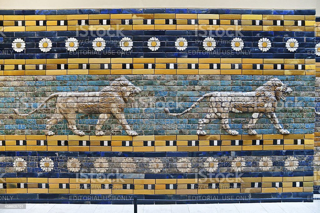 Ishtar Gate and Processional Way stock photo
