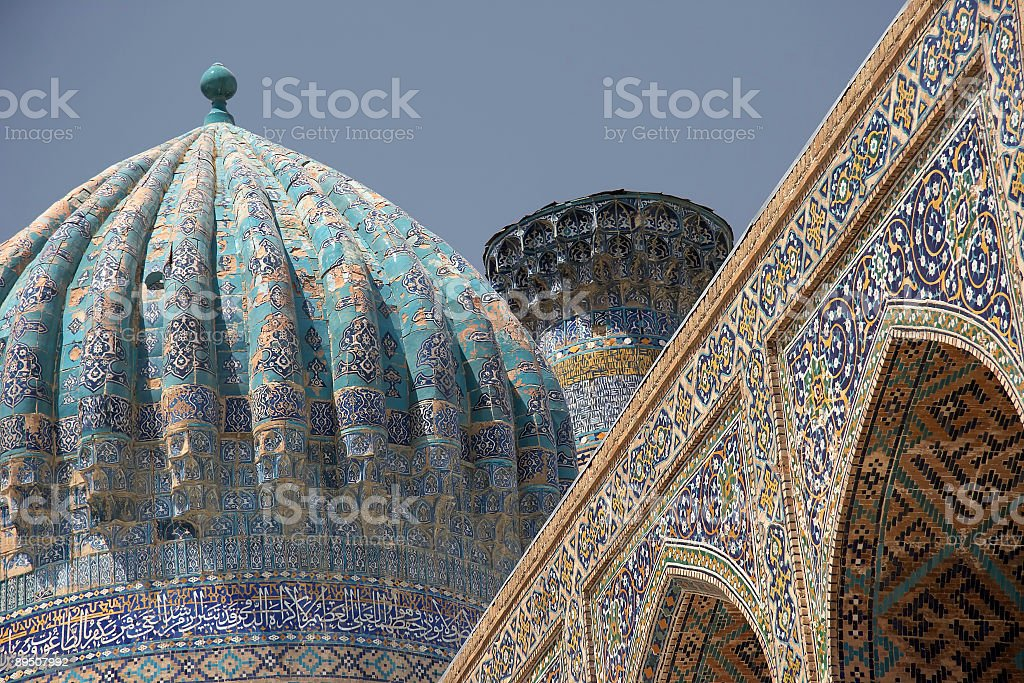 Islam architecture in Uzbekistan stock photo