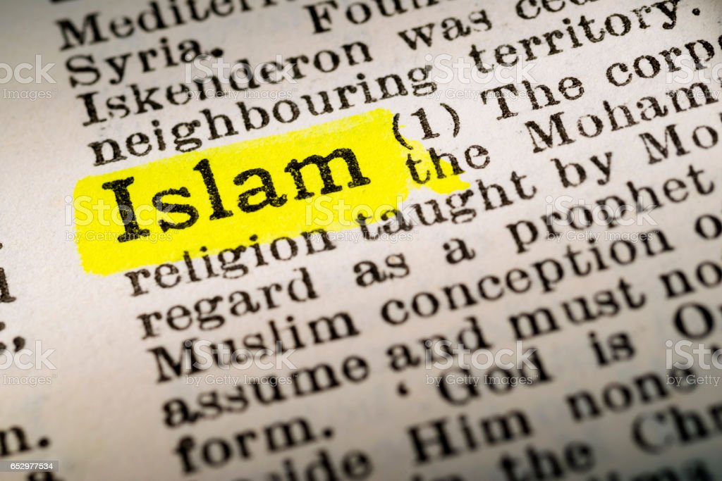 Islam - dictionary definition highlighted stock photo