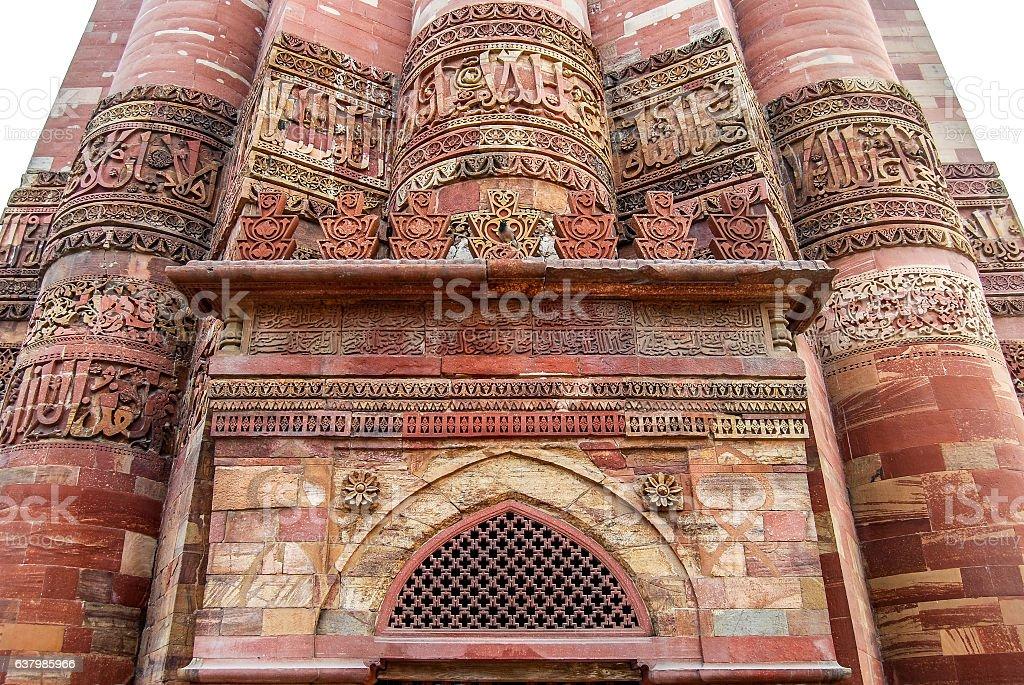 Islam Mosque and columns of Qutub Minar. Delhi, India. stock photo