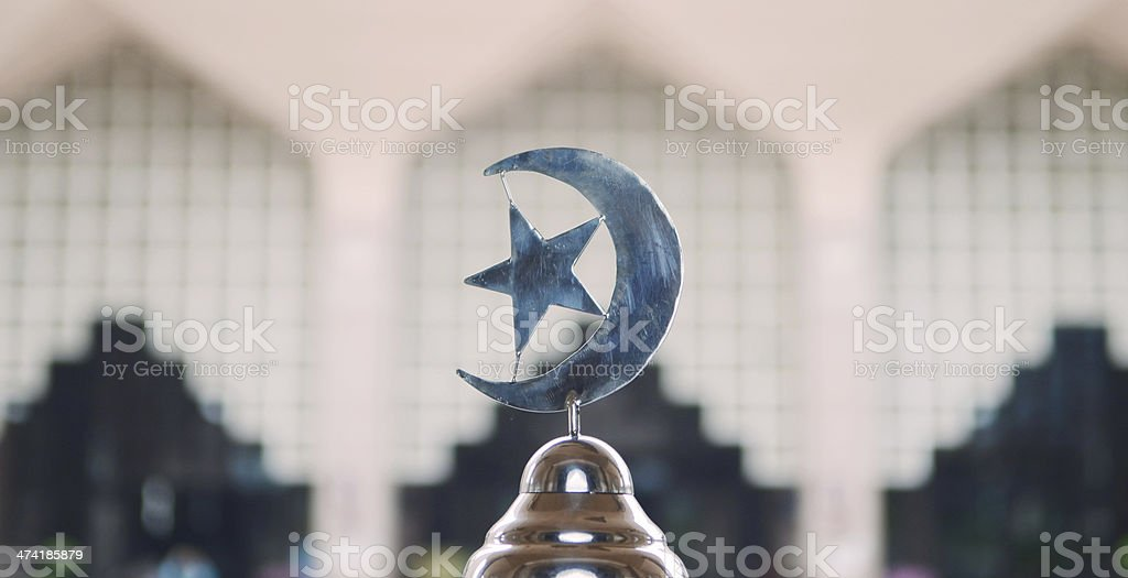 islam symbol in front of the insude Outra Mosque royalty-free stock photo