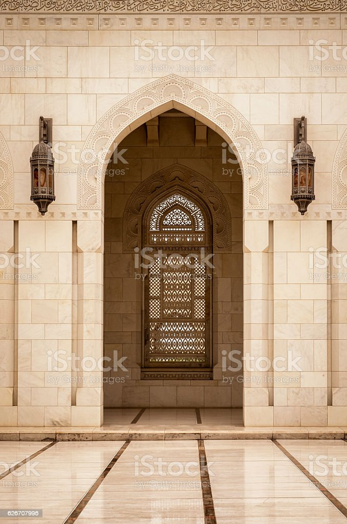 Islamic architecture detail stock photo