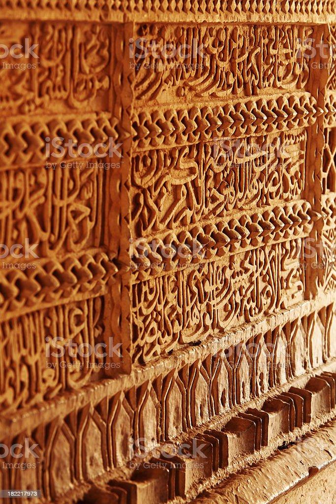 Islamic Art of Calligraphy stock photo