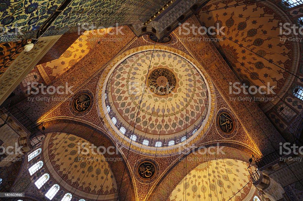 Islamic Calligraphy Arabesque Art Intricate Floral Pattern Yeni stock photo
