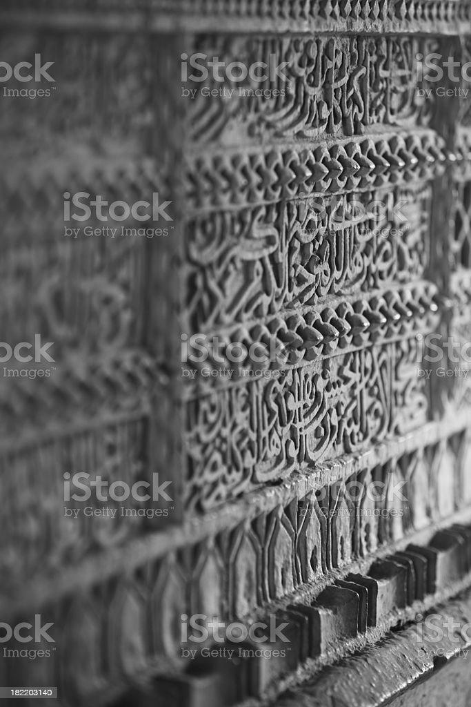 Islamic Calligraphy stock photo