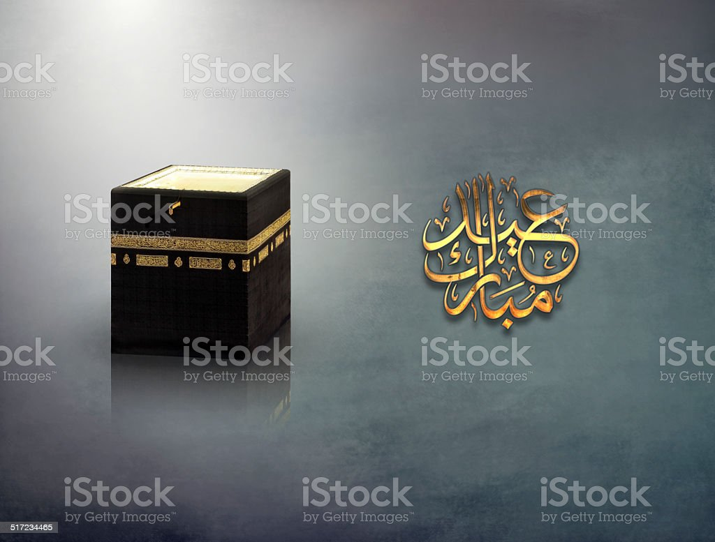 Islamic concept of adha greeting and kaaba stock photo