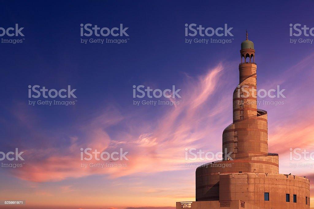 Islamic Cultural Center of Doha stock photo