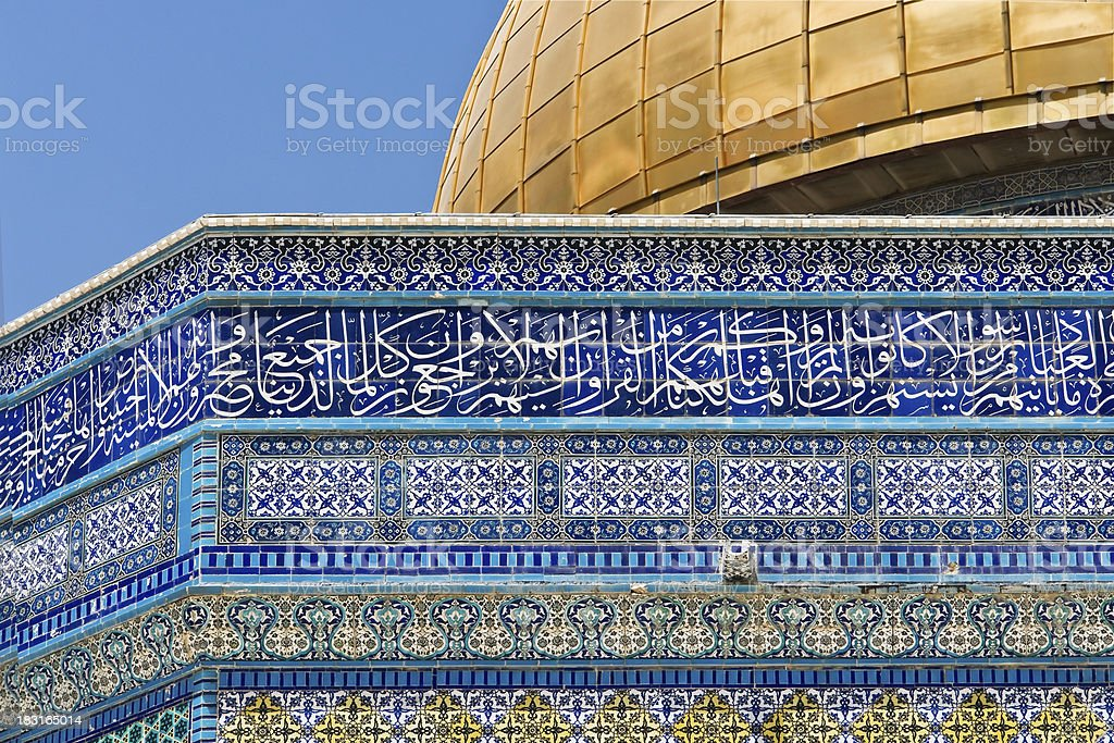 Islamic decoration royalty-free stock photo