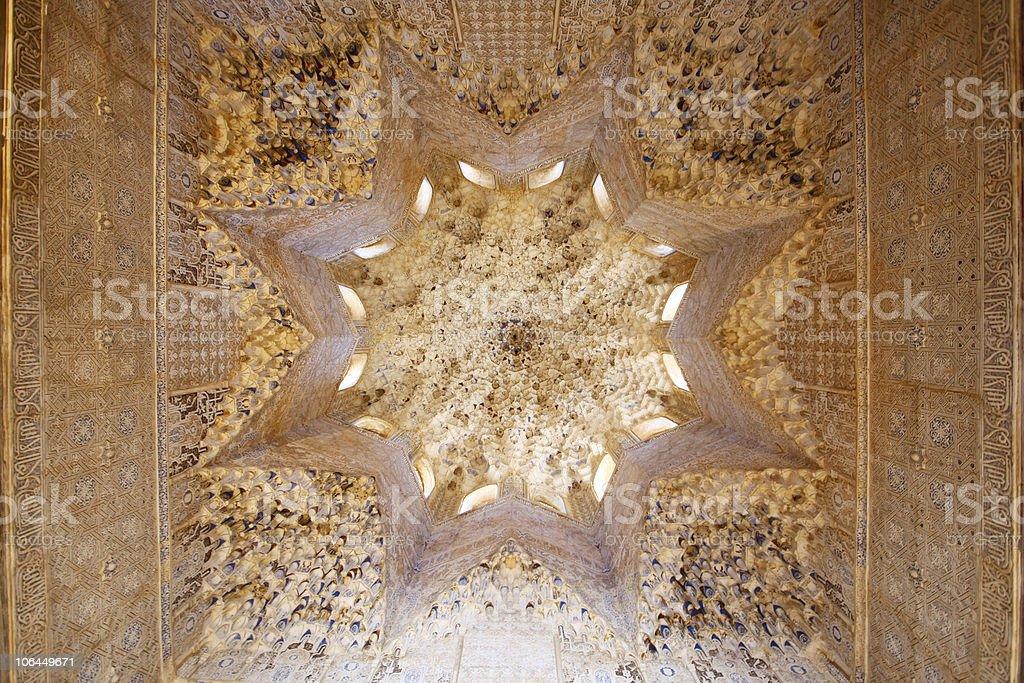 Islamic Interior stock photo