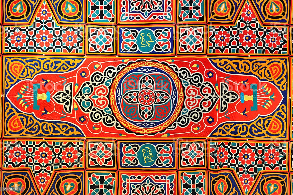 Islamic Pattern stock photo