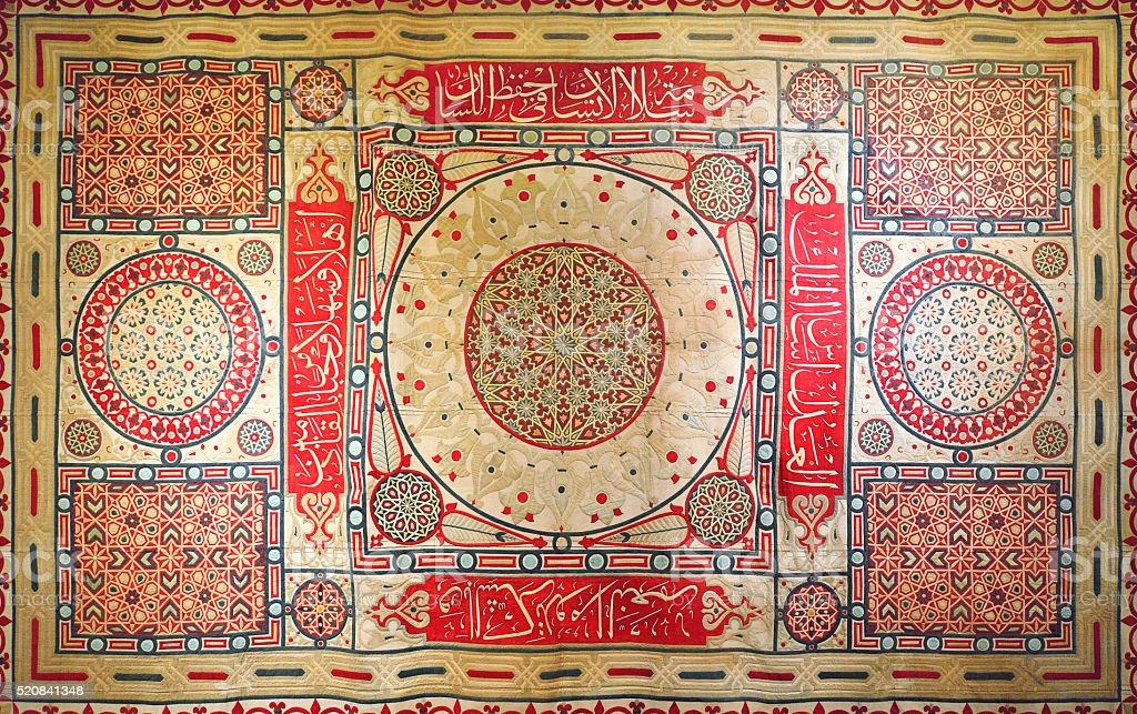 Islamic Pattern stock photo