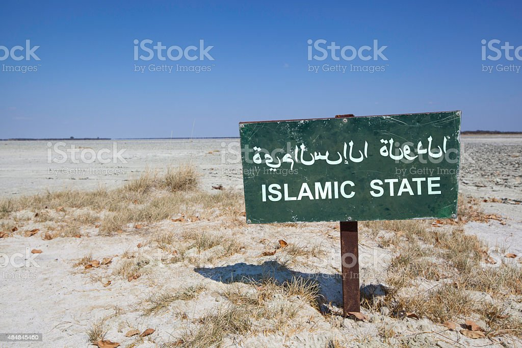 Islamic State stock photo