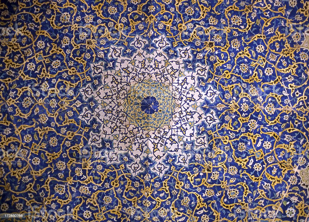 Islamic tile pattern royalty-free stock photo