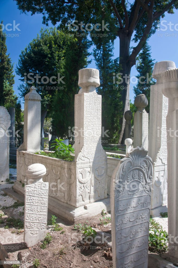 Islamic tombs in a graveyard near Mosque in Istanbul, Turkey stock photo