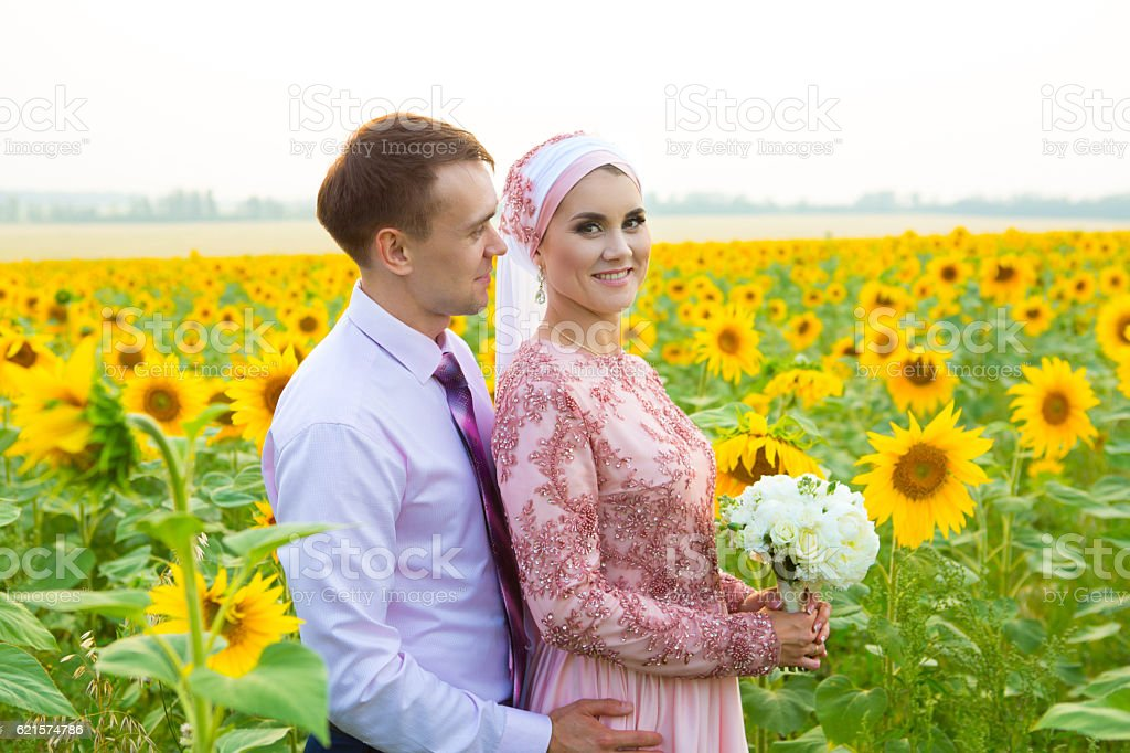 Islamic wedding ceremony. stock photo
