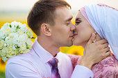 Islamic wedding ceremony.