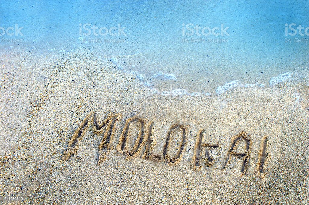 Islands in the Sand Molokai stock photo