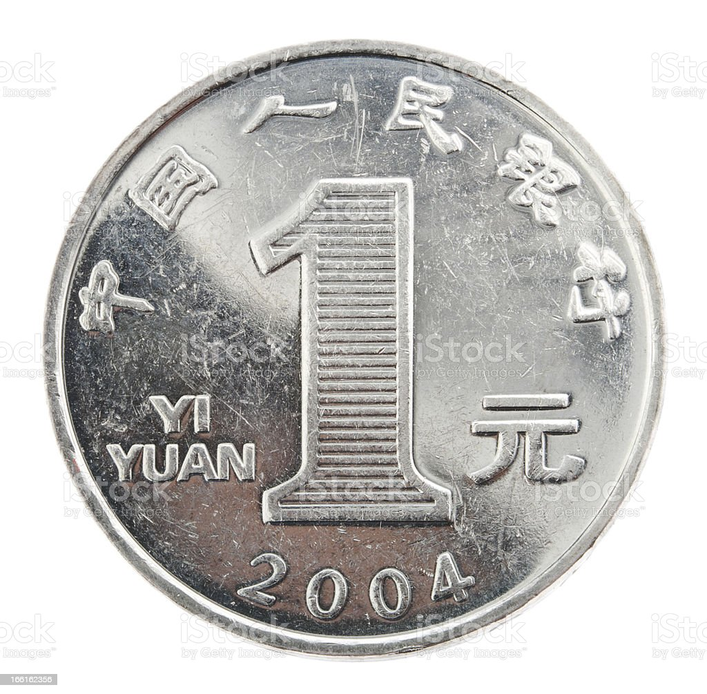 Isolated 1 Yuan - Tails Frontal stock photo