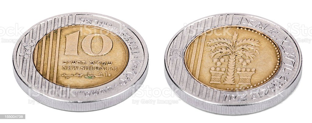 Isolated 10 Shekels - Both Sides High Angle royalty-free stock photo