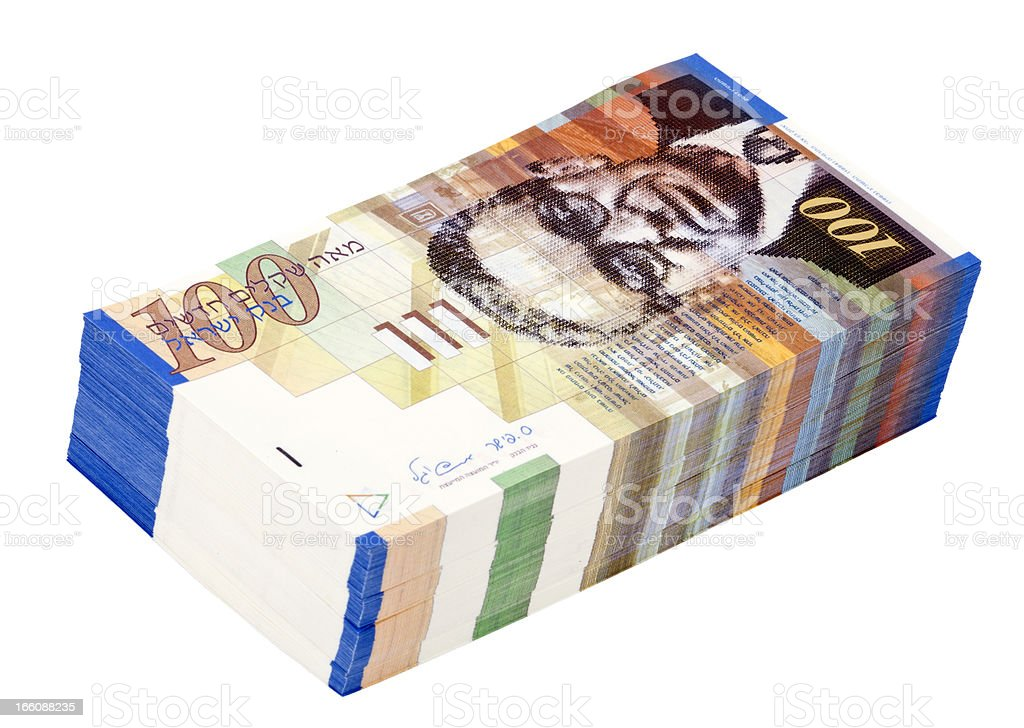 Isolated 100 NIS Bills Stack stock photo