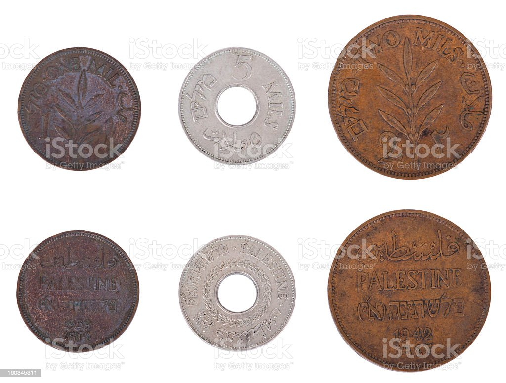 Isolated Palestine Coins - Frontal royalty-free stock photo
