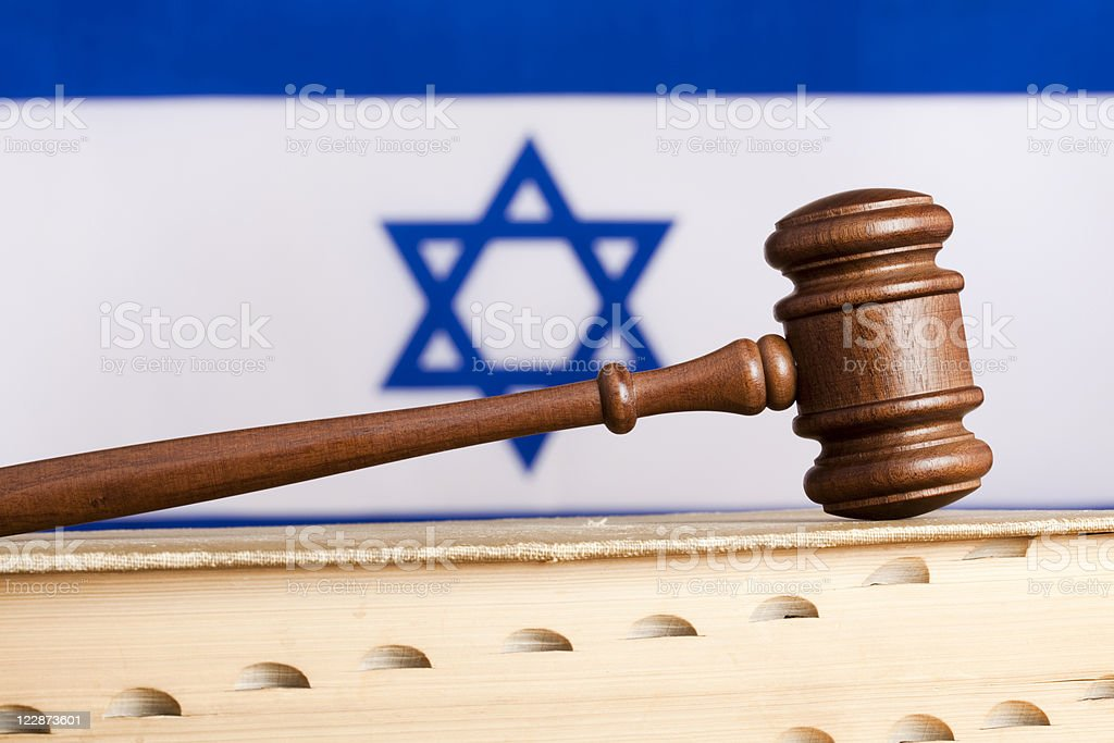 Israel and justice stock photo