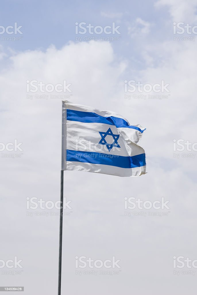 Israel Flag (clipping path included) stock photo
