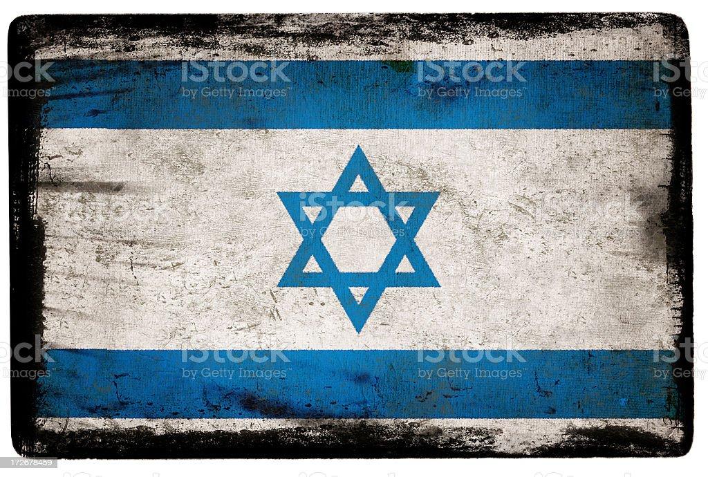 Israel Flag XXL stock photo