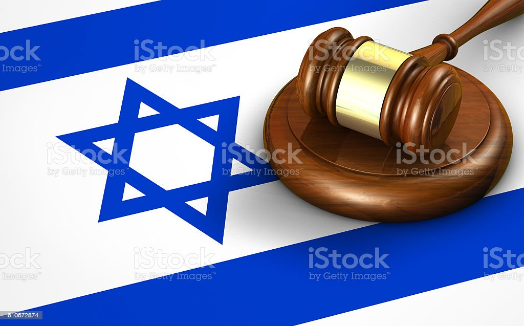 Israel Law Legal System Concept stock photo