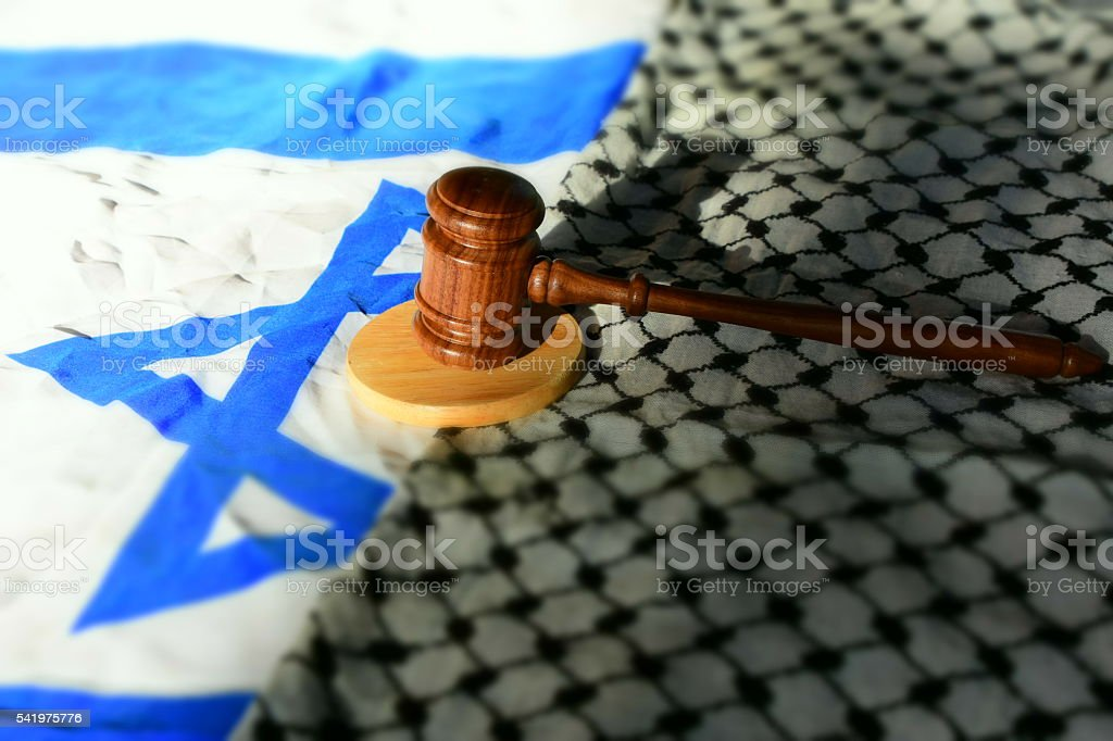 Israel Palestine Conflict stock photo