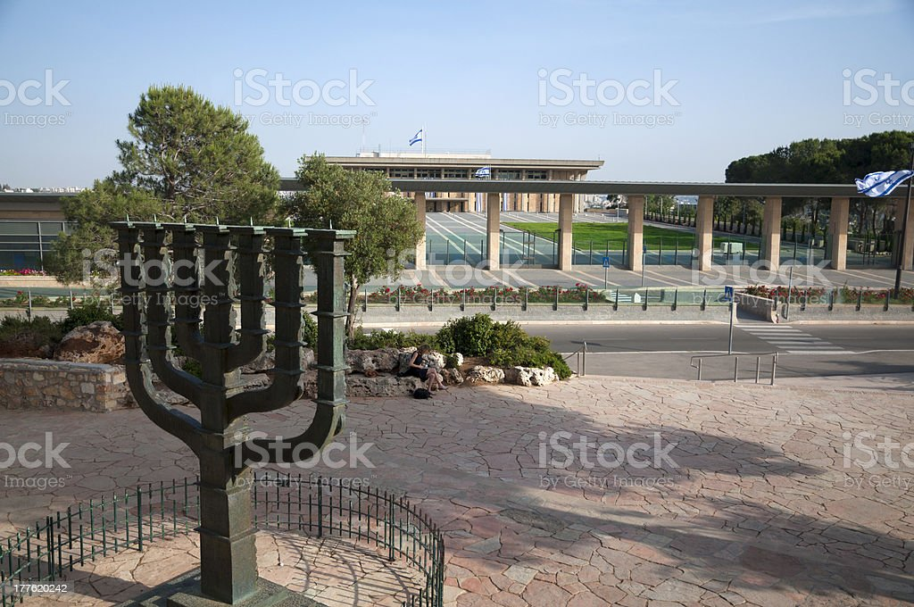 Israel Parliament, Knesset royalty-free stock photo