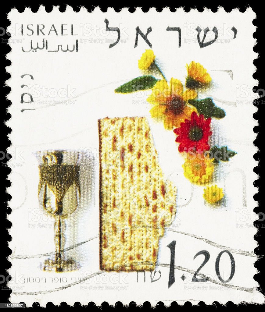 Israel Passover postage stamp royalty-free stock photo