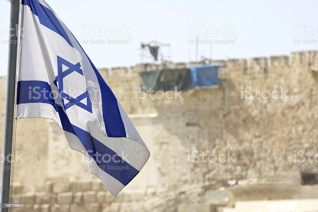 Israel rebuilds royalty-free stock photo