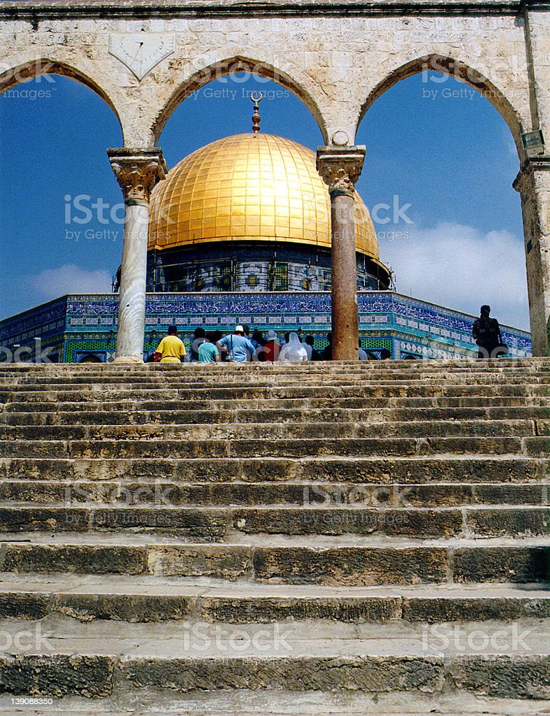 Israel. Stairs to the Omar mosque royalty-free stock photo