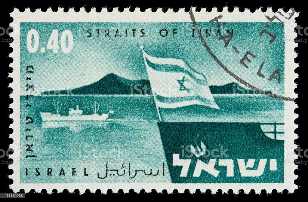 Israel Straits of Tiran postage stamp royalty-free stock photo