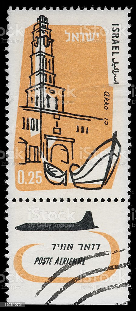 Israeli Building and Boats on Vintage Airmail Postage Stamp royalty-free stock photo